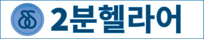 DDG Korea